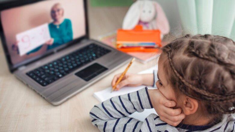 Дистанционное обучение онлайн-школа