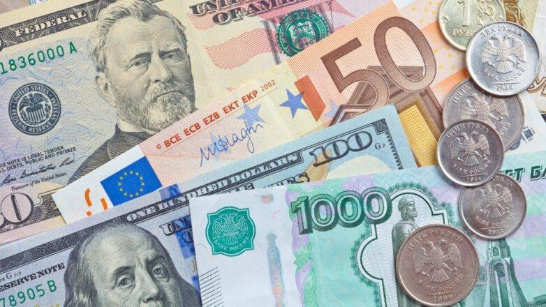Рубли евро доллары курс валют