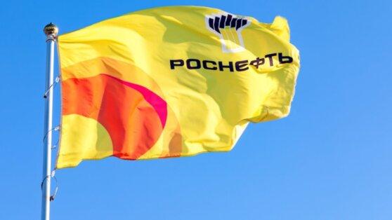 «Роснефть» прекратила работу в Венесуэле