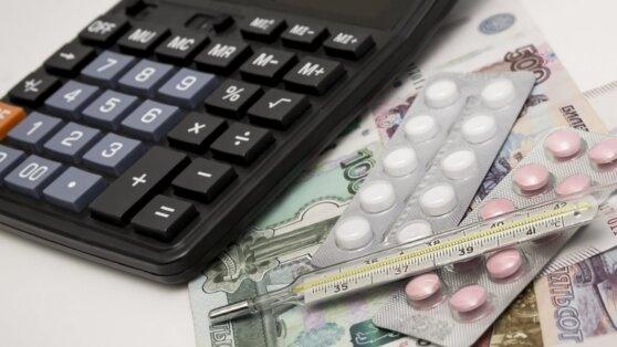 Россиянам рассказали о влиянии пандемии коронавируса на стоимость лекарств