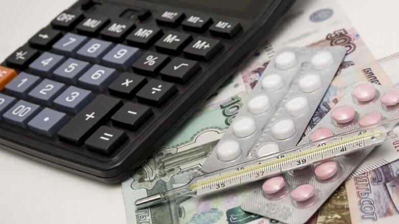 Лекарства цены цена калькулятор рубли деньги