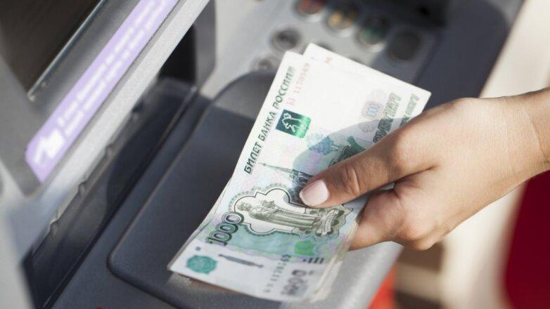 Банкомат рубли наличные