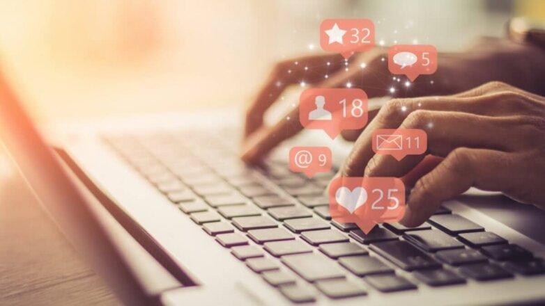 Социальная сеть ноутбук