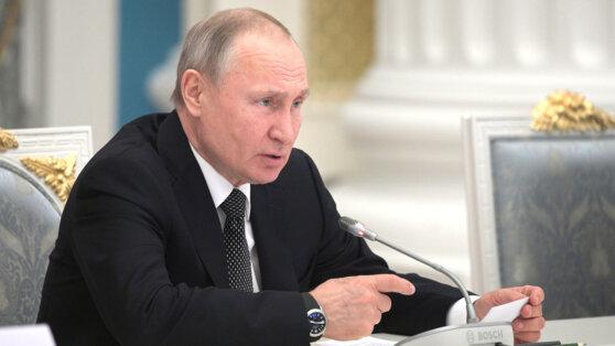 Президент обратился к россиянам из-за ситуации с коронавирусом