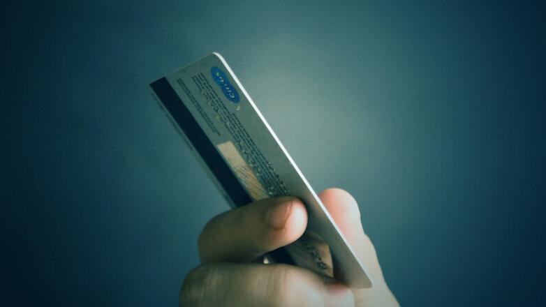 Пластиковая карта Кредитка