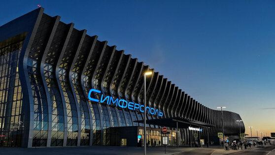 Аэропорт Симферополь обеспечит питанием пожилых и малоимущих крымчан