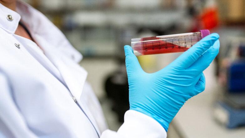 Лаборатория Медицина Препарат Лекарство