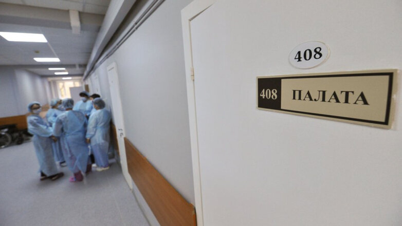 Врачи Больница Медработники Капельница
