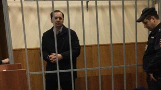 В Москве арестовали двух генералов МВД