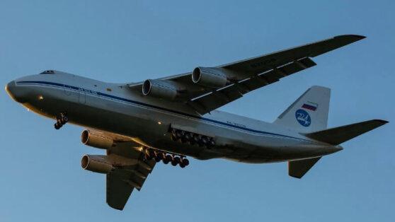 В США отреагировали на прибытие российского самолета с гуманитарной помощью