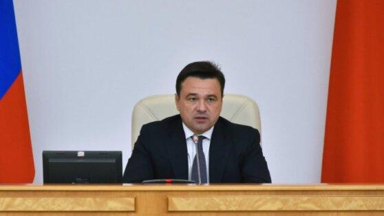 Губернатор Подмосковья оценил вероятность введения пропускного режима