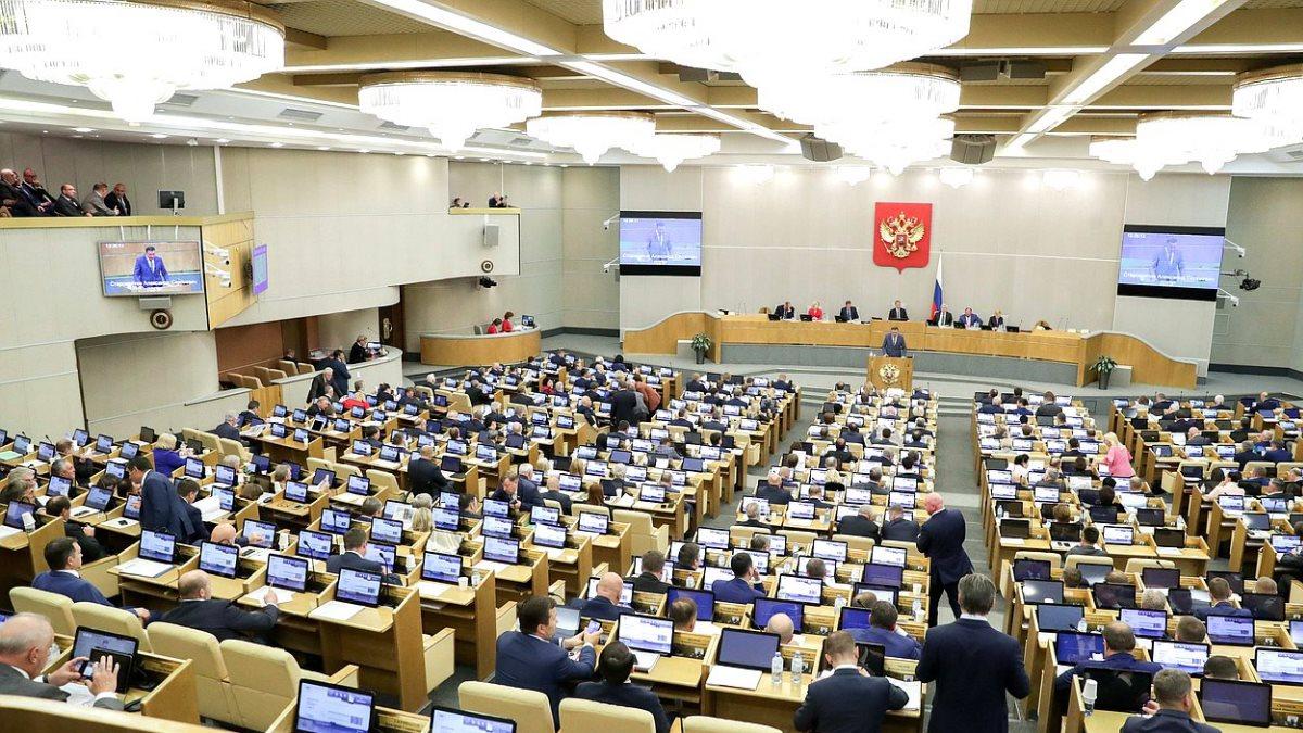 Зал заседаний Государственная Дума РФ Госдума