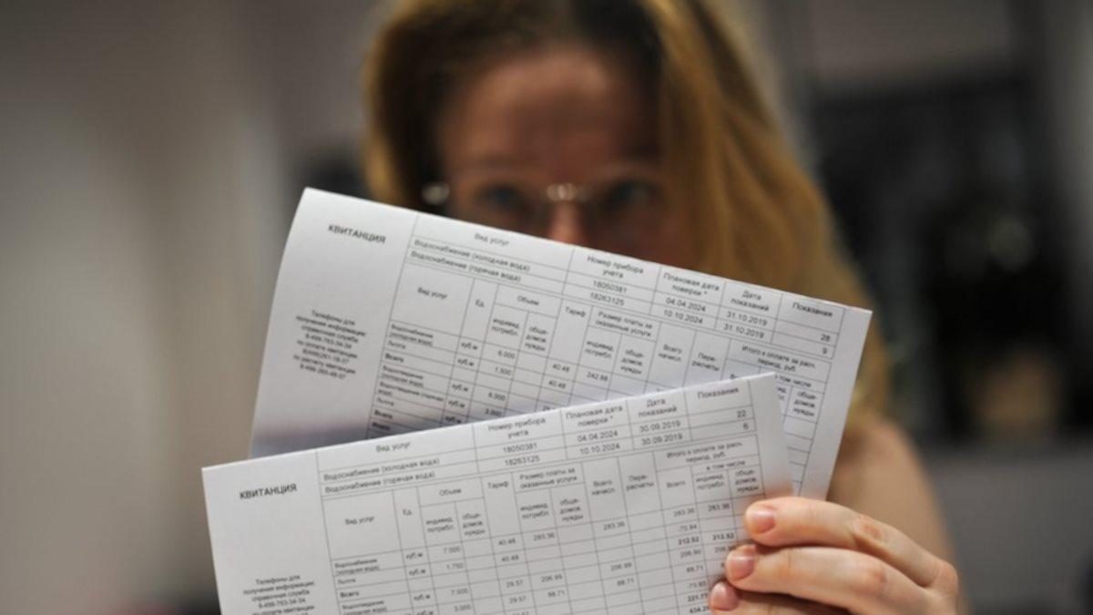 Квитанция за услуги ЖКХ Оплата коммунальных платёжка женщина