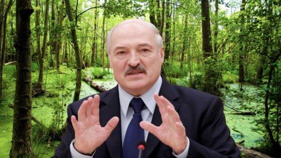Лукашенко назвал болота Белоруссии здравницей