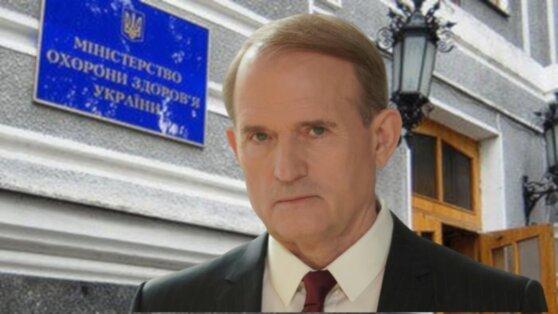 Медведчук возмутился отсутствием на Украине памятки о коронавирусе на русском языке