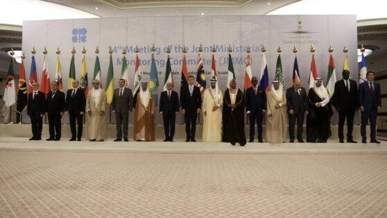 Как реанимация сделки ОПЕК+ может изменить цены на нефть