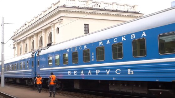 Белоруссия прервала железнодорожное сообщение с Россией