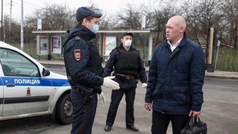 Россия Полиция коронавирус карантин
