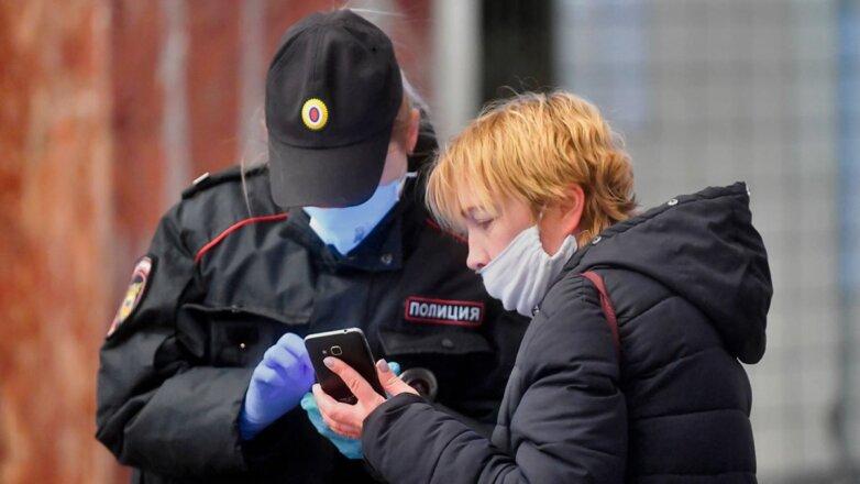 Полиция коронавирус телефон цифровой пропуск карантин телефон