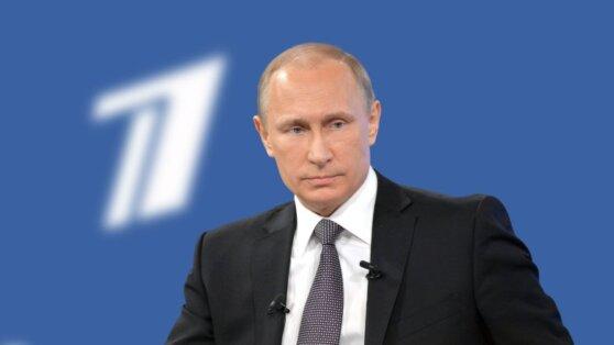 Путин выступит с новым телеобращением