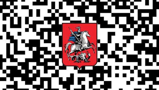 Москвичам дадут QR-коды для контроля за соблюдением самоизоляции