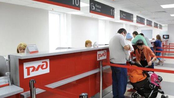 РЖД ввели новый формат размещения в поездах на фоне коронавируса