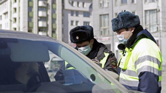 Полиция начала проверку нарушающих самоизоляцию москвичей