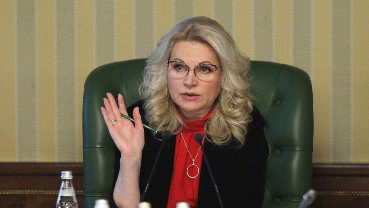 Заместитель председателя правительства РФ Татьяна Голикова говорит