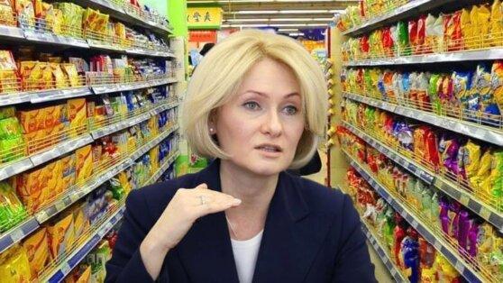 Вице-премьер попросила исключить поставки санкционных продуктов из стран ЕАЭС