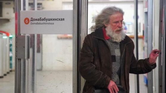 В Госдуме разъяснили политику штрафов за нарушение режима самоизоляции