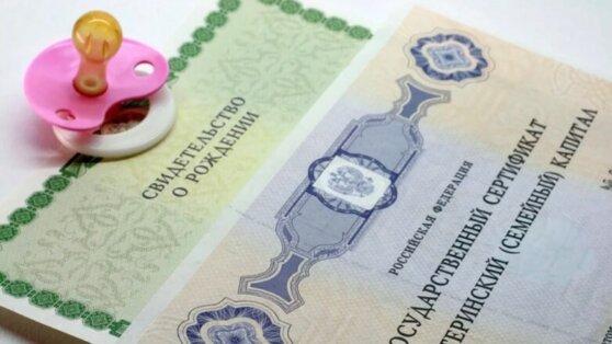 Подписано постановление кабмина об упрощении получения маткапитала