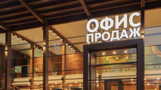 В России практически прекратились сделки с недвижимостью