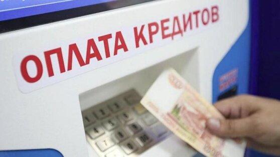 В ЦБ рассказали об особенностях кредитных каникул для граждан
