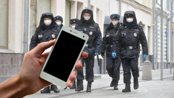 В Минкомсвязи изучили возможность замены паспортов мобильным приложением