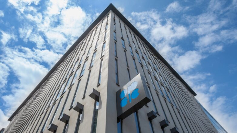ОПЕК OPEC здание логотип