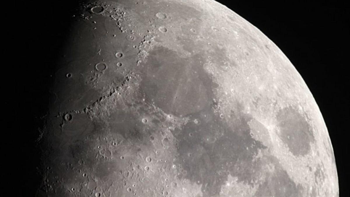 Луна близко