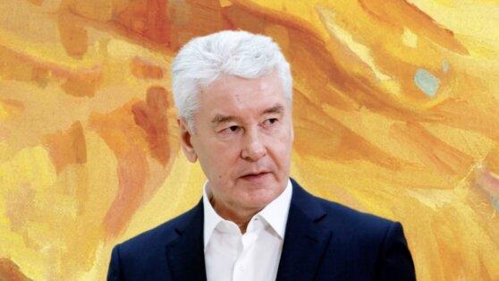 Собянин сообщил о реакции московских властей на вспышку коронавируса в Ухане