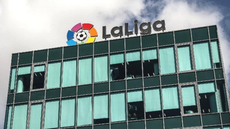 Ла Лига La Liga Испания чемпионат Испании по футболу логотип