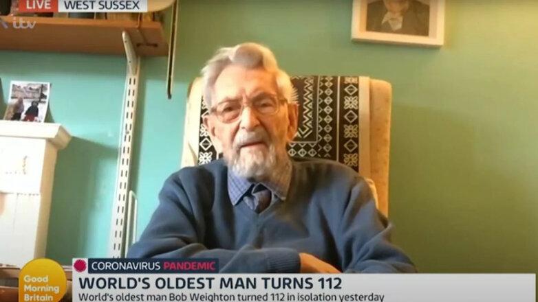 старейший мужчина на планете
