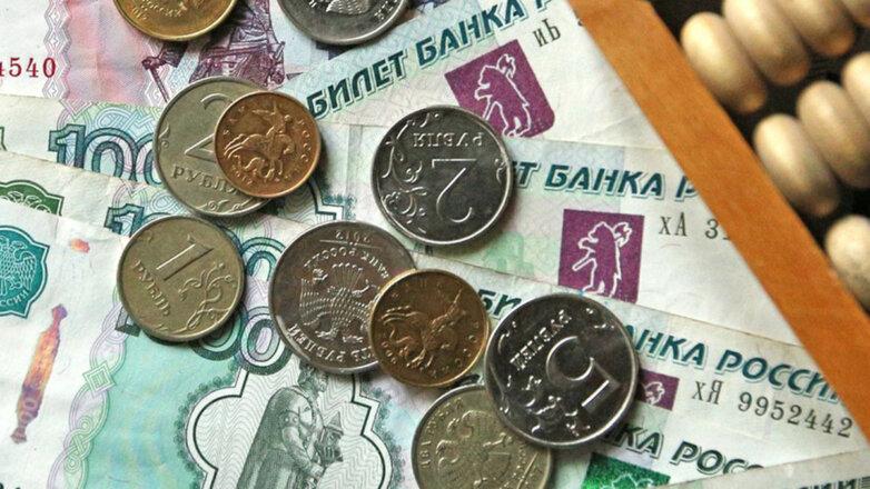 Деньги Рубли Монеты Купюры Счёты