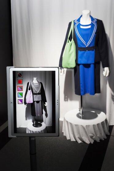 Цифровая модель одежды