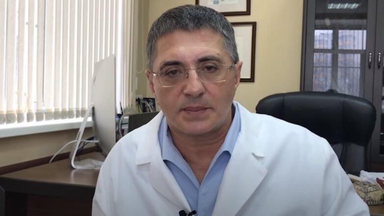 Доктор Александр Мясников кабинет