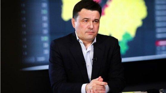 Воробьев рассказал, когда откроются детские сады и ТЦ в Подмосковье