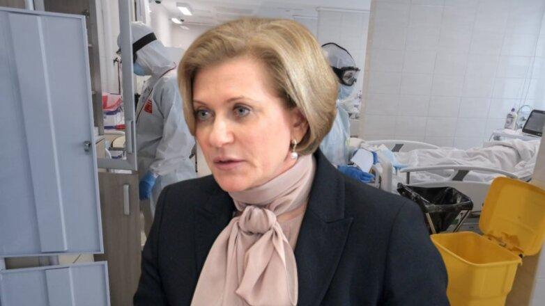 Анна Попова врачи коронавирус