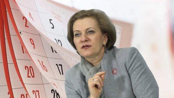 Попова рассказала о вероятности возникновения второй волны COVID-19