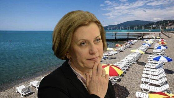 В Роспотребнадзоре объявили правила пляжного отдыха