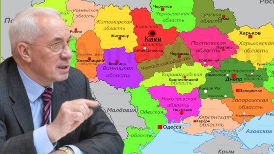 Экс-премьер Украины напомнил об изначальных границах страны