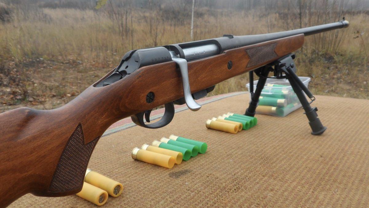 Охотничье ружье МЦ 20-01