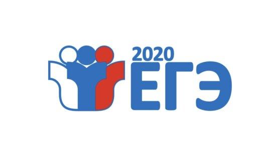 В Госдуме предложили разрешить пересдавать профильные ЕГЭ сразу