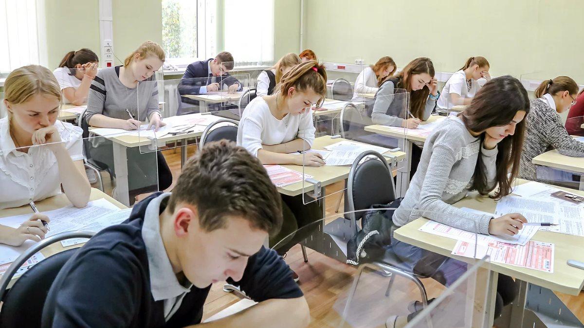 Экзамен ЕГЭ сдача общий план